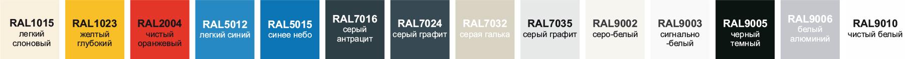 00-info_ru (2).cdr