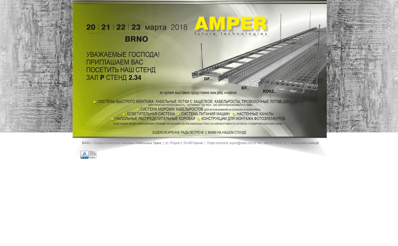 zaproszenia-Amper-RU